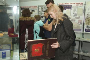 Студенты Сыктывкарского лесного института познакомились с деятельностью Комиэнерго