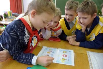 Четвероклассники Псковской области продемонстрируют свои знания о «Безопасном электричестве»