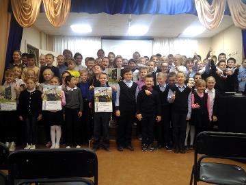 Четвероклассники псковской школы № 11 изучили правила электробезопасности