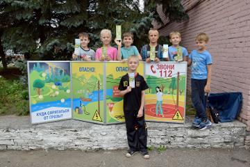 Комплексный день безопасности прошел для четвероклассников псковской школы № 11
