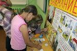 Уроки электробезопасности Новгородэнерго