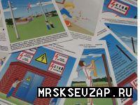 """Псковские энергетики участвуют в проведении конкурса среди учащихся школ """"Я и пожарная безопасность"""""""